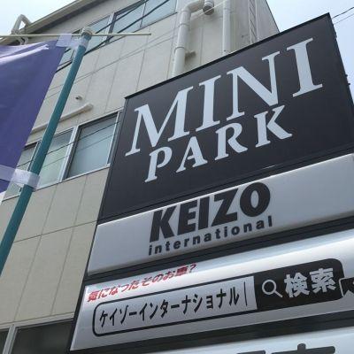大型看板 リニューアル【MINI PARK】