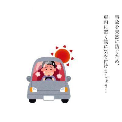 7月16日(金)梅雨明けが近づいてきましたね!