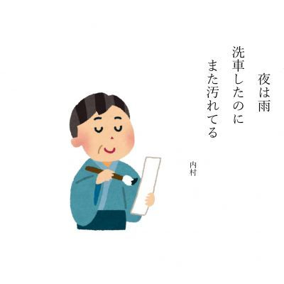 7月9日(金) 雨が降ったり止んだりと天候が読めません!